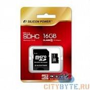 Карта памяти Silicon Power SP016GBSTH010V10-SP (SP016GBSTH010V10SP) 16 Гб